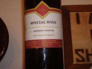 KPub_Dodoma wine_Tanzania